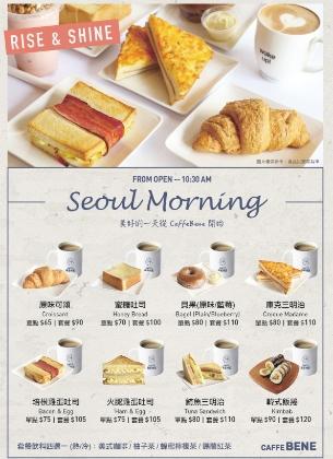 대만_Seoul Morning